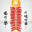 Chinese Fire Crackers — Stock Vector