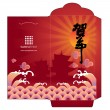 Stock Vector: Chinese New Year Red Packet