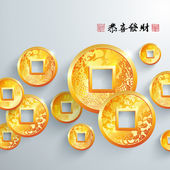 Vector Chinese Copper Coins — Stock Vector