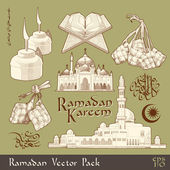 Ramadan Element. — Stock Vector