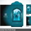 Muslim Ramadan Money Packet Design — Stock Vector