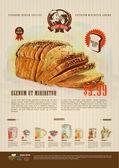 Bakery Advertisement Design Template — Stock Vector