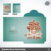 Muslim Ramadan Money Green Packet — Vector de stock