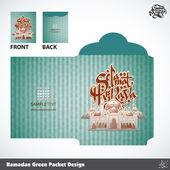Muslim Ramadan Money Green Packet — Stock Vector