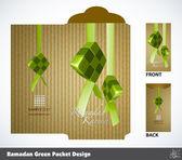 Muslim Ramadan Money Packet Design — Stock Vector