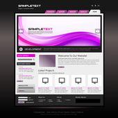 ベクトルのウェブサイトのデザイン テンプレート — ストックベクタ