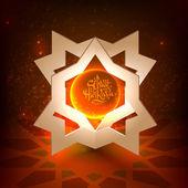 3D Muslim Pattern Paper Sculpture. — Stockvektor