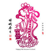 Chinese Goddess of Moon — Stockvector