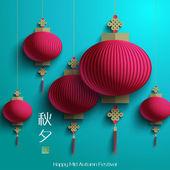 Oriental Paper Lantern — Stock Vector