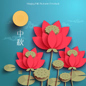 Paper Lotus. Mid Autumn Festival — Vector de stock