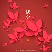 Paper Maple Leaves — Vector de stock