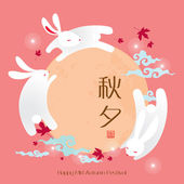 Moon Rabbits of Mid Autumn Festival — Stock Vector