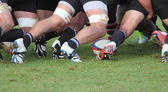 Rugby scrum — Stockfoto