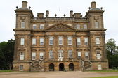 Duff House  Banff Aberdeenshire Scotland Uk — Stock Photo
