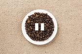 Coffee Break — Stock Photo