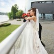 Wedded in new city — Stock Photo
