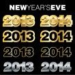 New Year's Eve — Stock Vector