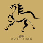 2014 Year of the Horse — Vecteur