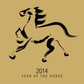 Año 2014 del caballo — Vector de stock