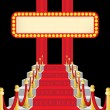 Red Carpet Gala — Stock Vector