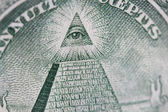 The Eye Of Providence — Stock Photo