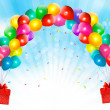 Holiday background with colorful balloons and gift boxes. Vector - ベクター素材ストック