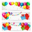 Stock Vector: Holiday banners with colorful balloons and gift box. Vector.