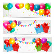 Holiday banners with colorful balloons and gift box. Vector. — Stock Vector #24947113