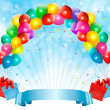 Holiday background with colorful balloons and gift boxes. Vector — Stock Vector