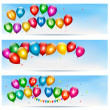 Holiday banners with colorful balloons. Vector. — Stock Vector #40322219