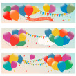Holiday banners with colorful balloons. Vector. — Stock Vector #48159693