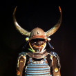Stock Photo: Samurai costume