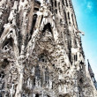 Barcelona — Stock Photo #25701439
