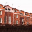 Row of Houses in the Russian Federation - Stock Photo