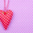 Heart shape — Stockfoto #32525579