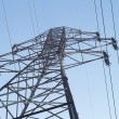 Stock Photo: Power lines and electric pylons
