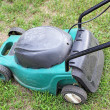 Stock Photo: lawnmower