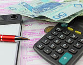 Declaration of Goods and Services Tax-7 — Stock Photo