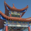 Chinese architecture pavilion — Stock Photo #22574733