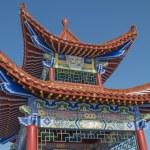 Chinese architecture pavilion — Stock Photo #22574733