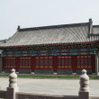 Stock Photo: Ancient Chinese traditional architecture