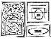 Frames and arrows - doodles — Stock Vector