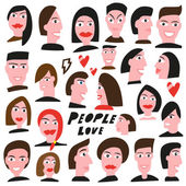 Faces of people — Stock Vector