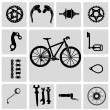 ������, ������: Mountain bike elements