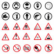 Постер, плакат: Construction Health and Safety sign