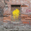 Stock Photo: Yellow blotch in grunge style