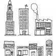 Vector City Buildings Ink drawing — Stock Vector