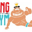 King of the gym — Stock Vector