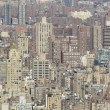 Stock Photo: New York city buildings texture