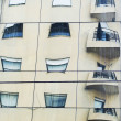 Stock Photo: Strange windows reflex 2
